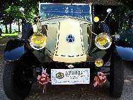 La plus ancienne, celle de notre ami Pierre, une Renault Torpédo KZ1 Longue de 1924. Cliquez sur cette photo pour l'agrandir.